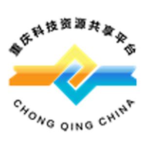 重庆科技资源共享平台