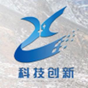 吉林省科技计划项目管理信息系统