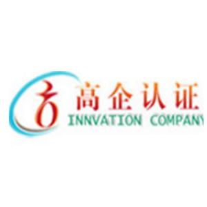安徽省高新技术产业综合业务管理系统