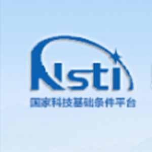 山东省大型科学仪器设备协作共用网