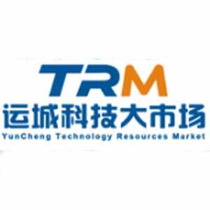 运城科技大市场