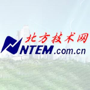 北方技术交易市场