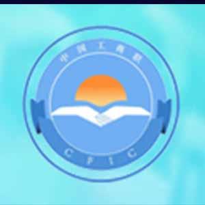 哈尔滨市非公经济科技创新发展平台