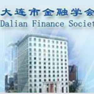 大连市企业金融服务平台