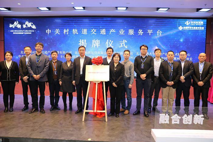 牵翼网亮相首届中国科技资源与产业服务高峰论坛!