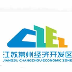 常州经济开发区科技创新服务平台