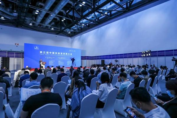 第三届中国实验室发展大会圆满落幕,牵翼网分享实验室数字化转型的方法与路径